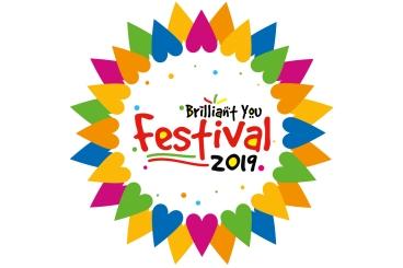 news-the-festival